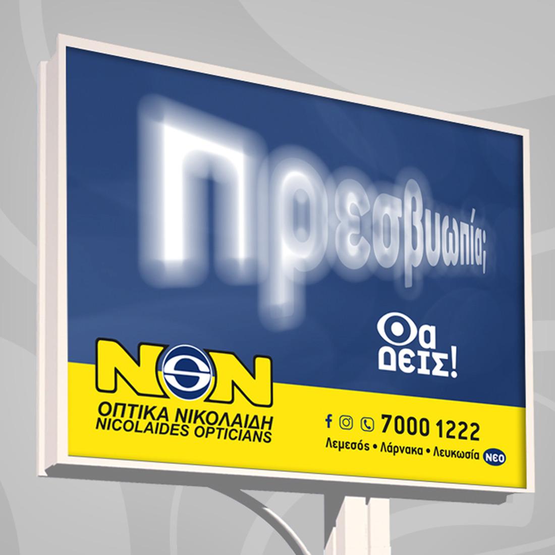 Brandlicious Advertising - Portfolio, Pisa