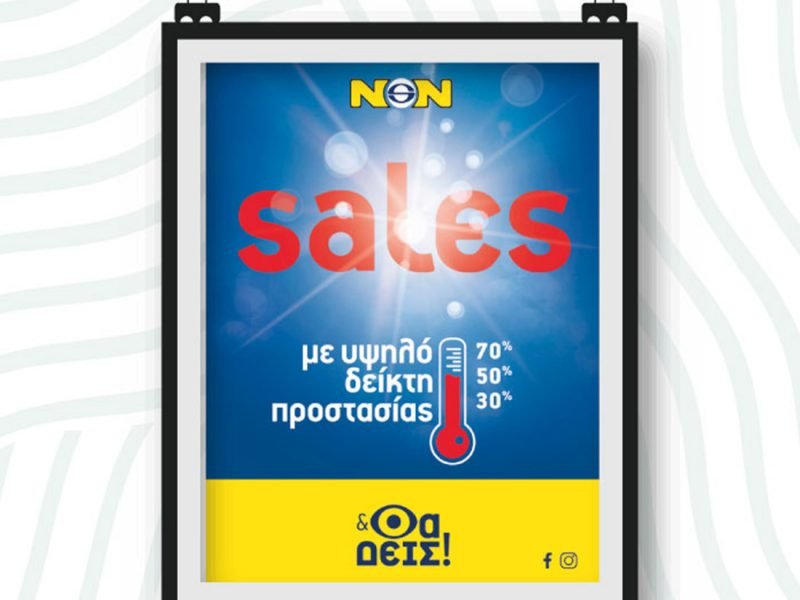 Brandlicious Advertising - Portfolio, Poster